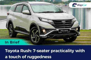 In Brief: New Toyota Rush 2019, practicality with a touch of ruggedness