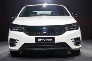 There's still no price list for the 2020 Honda City RS, why so?