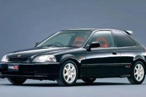 Honda Civic ini dijual pada harga lebih RM 300,000. Lagenda JDM!