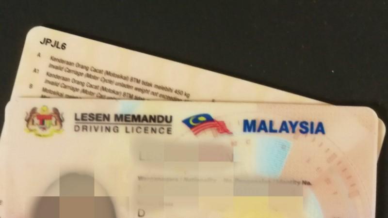 License expiry temporary waiver