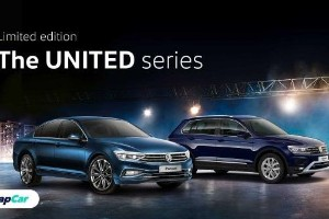 United We Drive: Volkswagen Launches New UNITED Limited Edition Models