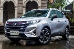 What is the GAC Trumpchi GS3 Power, and when is it launching in Malaysia?