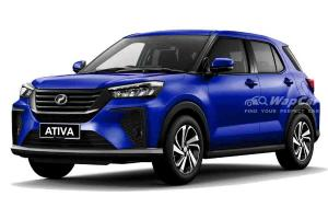 Watch the 2021 Perodua Ativa (D55L) launch at 8pm tonight