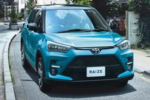 Don't break the bank: here's 10 sub-RM 100k cars coming to Malaysia in 2021!