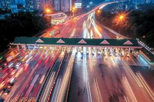 Government to review the 18% discount plan for Plus Highways