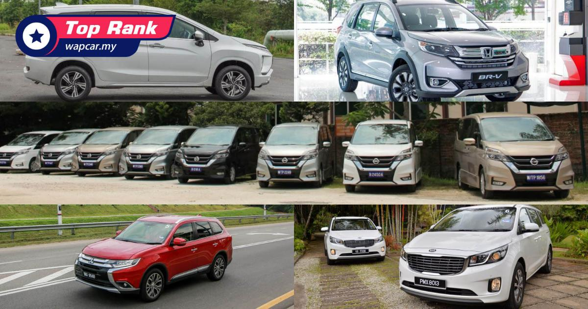 5 most comfortable 7-seaters that are not an Alphard 01