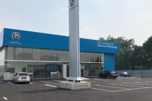 New Proton 3S centre opens in Kuantan