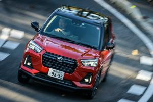 Sales training for Perodua D55L to begin on Feb-8, launching in March 2021