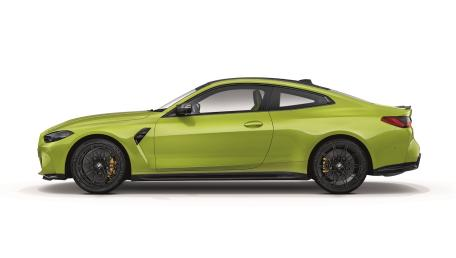2021 BMW M4 Competition Coupe Price, Specs, Reviews, Gallery In Malaysia | WapCar