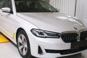 Leaked: New 2020 G30 BMW 5 Series variants exposed, which is your pick?