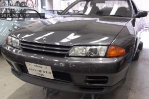 Toyota's museum restores an R32 Nissan Skyline GT-R
