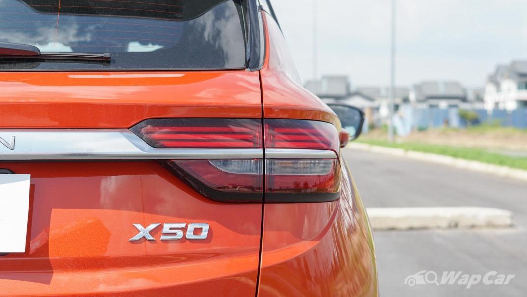 2020 Proton X50 1.5T  Flagship Exterior 021