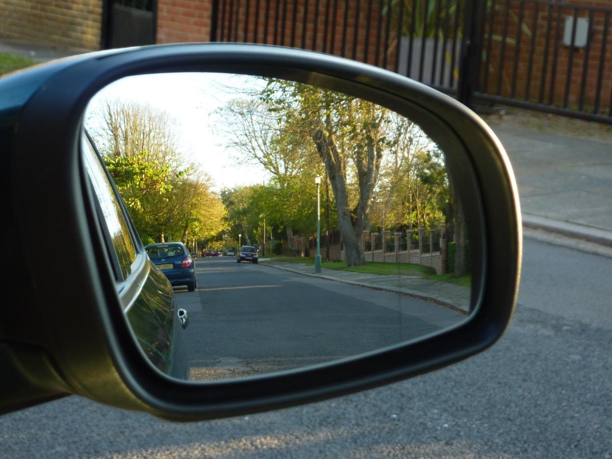 Best side mirror adjustment