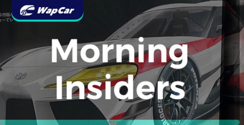 WapCar Morning Insiders (Oct. 23, 2019) 01