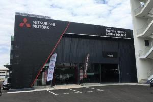 Bilik pameran Mitsubishi Motors terbaru dibuka di PJ, Selangor!