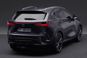 Leaked invitation card hints at possible all-new 2022 Lexus NX world debut date