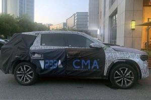 Spied: Geely KX11 SUV spotted! Should this be the Proton X90 instead?