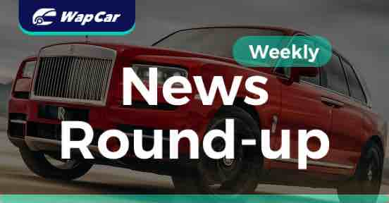 WapCar Weekly News Round-up
