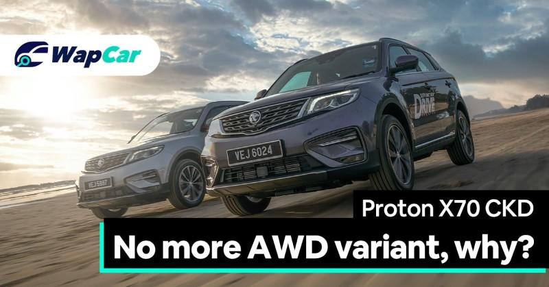 2020 Proton X70 AWD