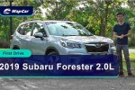 Video: First drive in the 2019 Subaru Forester 2.0L EyeSight, better than a CR-V?