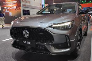 The MG Linghang is the X70-rivalling MG HS with a new face