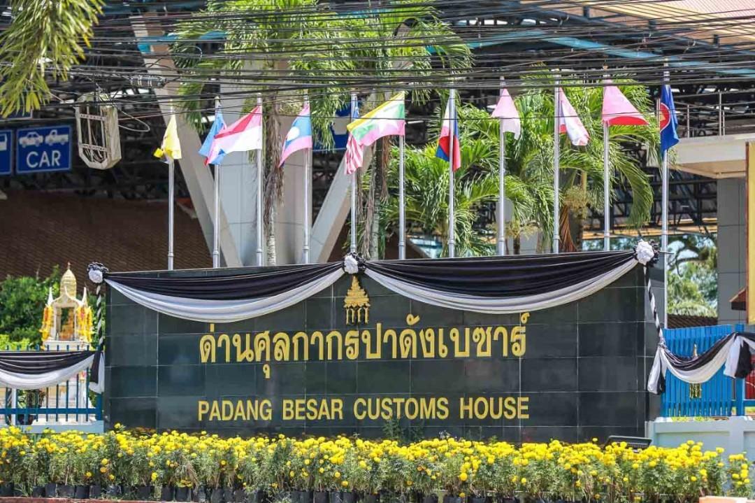 Padang Besar Customs office