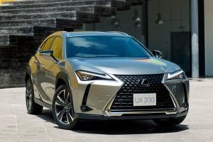 Looking for a Lexus UX? Get one from RM 1,938 with this financial plan!
