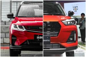 Proton X50 vs Perodua D55L - What specs to look forward to?