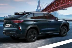 2022 Haval H6S coupe SUV makes world debut; Should the Lynk & Co 05 be afraid?