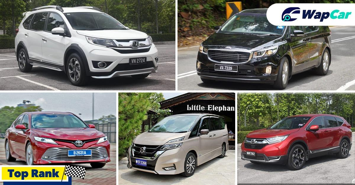 Top 5 kereta keluarga pilihan ibu bapa yang ada 'Baby Boss' 01