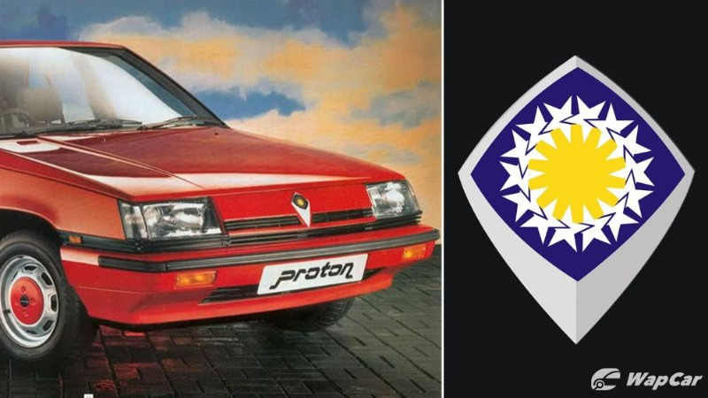 Are You Old Enough To Remember These Proton Logos Wapcar