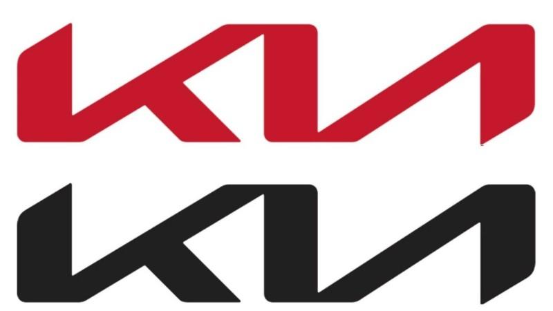 New Kia trademark logo