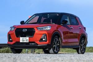 Losing sales to Toyota Yaris Cross, Daihatsu to add hybrid variant of Daihatsu Rocky soon