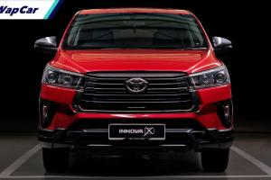 Berminat dengan Toyota Innova 2021? Ini bayaran bulanan dan gaji minimum yang diperlukan
