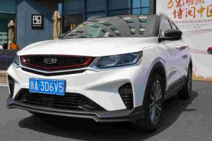 Will the Proton X50 be launched in 2020?