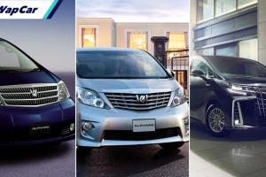 Sejarah Toyota Alphard: Pembangunan yang menjadi raja segala MPV