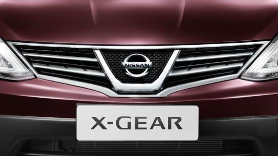 Nissan X-Gear (2018) Exterior 006