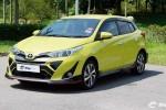 Toyota Yaris: Pencabar terbaru dalam segmen yang kompetitif.