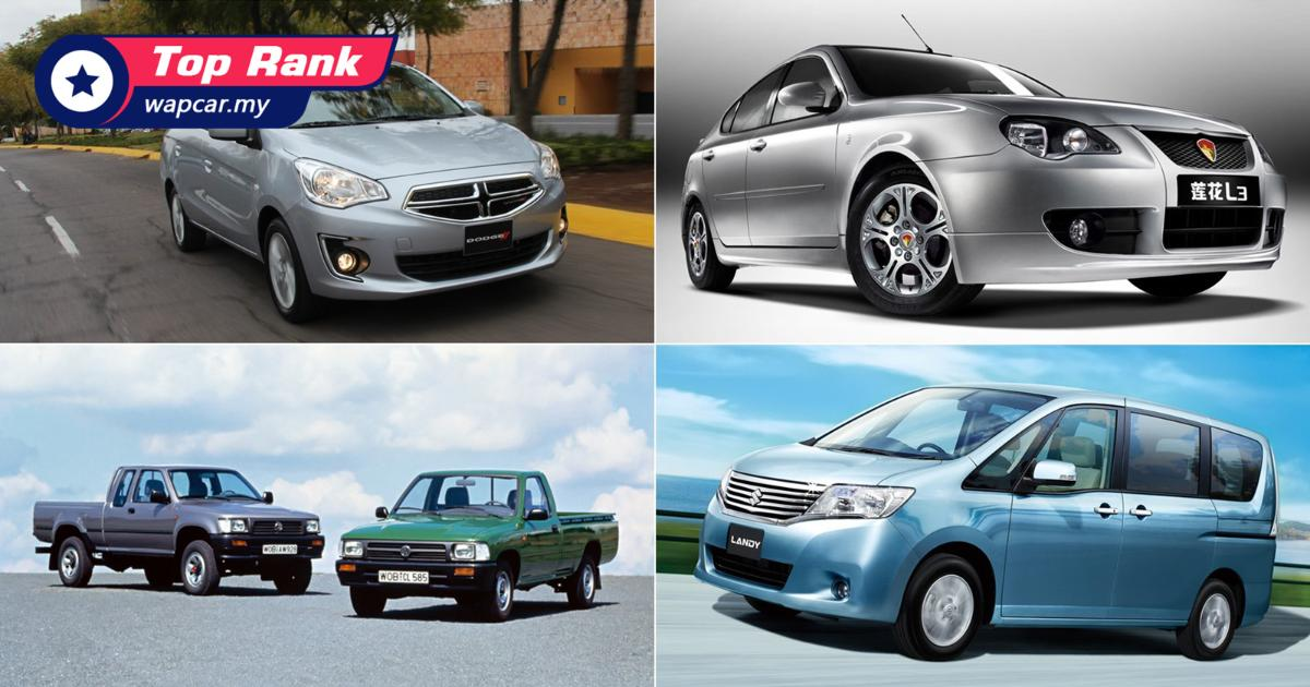 12 of the weirdest rebadges ever – From a Chinese Gen.2 to a German Hilux 01