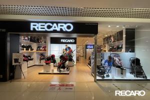 Recaro Kids kini dibuka di One Utama, ibu bapa sila bersedia!
