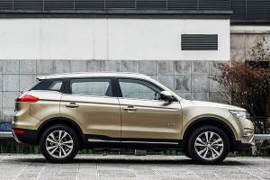 More than a million Geely Boyue SUVs sold worldwide - Including Proton X70!