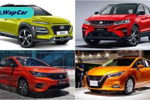 Malaysia akan lancar 10 model baru, Oktober 2020 jadi bulan paling rancak. Kenapa?