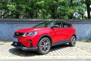 Owner Review: Proton X50's Twin Brother - My Experience With My Geely Binyue