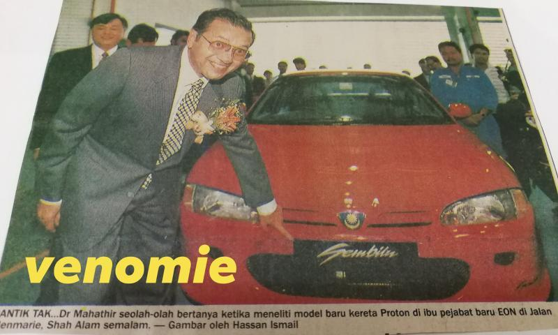 The Proton Sembilu, Malaysia's homemade Lancer Evo with 4G63T and AWD 02