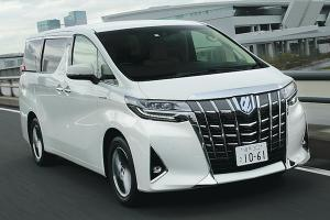 2020's top 10 most popular cars in Japan, Toyota Alphard is No.5