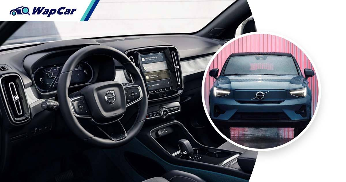 Volvo goes vegan! Leather-free interior in all models by 2030, starting with 2022 Volvo C40 Recharge 01