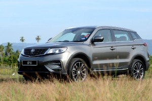 Proton X70: What's the difference with CKD model? Answers to this and many more questions here