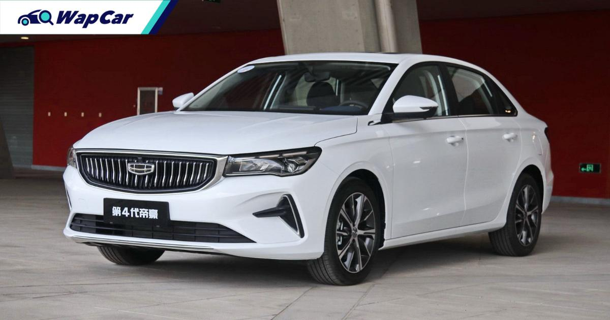 Budget sedan with premium features, this is the all-new 2021 Geely Emgrand 01