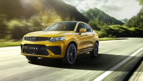 2019 Geely Xing Yue 400T Price, Specs, Reviews, Gallery In Malaysia | WapCar