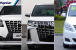 Toyota Alphard的功能,Innova的售价- 中国品牌的真猫假狗?